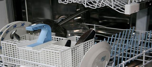 Forbrugertest, opvaskemaskine