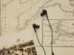 Test af B&O høretelefoner